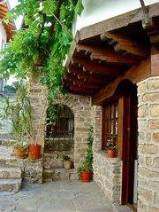 Семеен хотел Славянска душа, Велико Търново